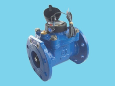 "Water meter 2,5"" Arad with a pulse"