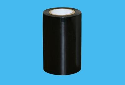 kuil tape black 100mm 10m