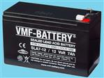 12v lead acid battery HV 7 - 12S